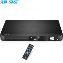 先科(SAST)SA-128 DVD播放机 支持HDMI巧虎播放机CD机VCD 光盘光驱DVD播放器 影碟机 USB音乐播放机 黑色