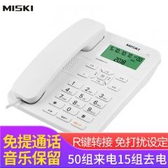 美思奇(MSQ)电话机座机 固定电话 办公家用 免提通话 双接口 610白色