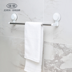佳佰 强力吸壁单杠毛巾架 置物架卫生间浴室厨房毛巾架浴巾架置物架 不锈钢杆免打孔架置物