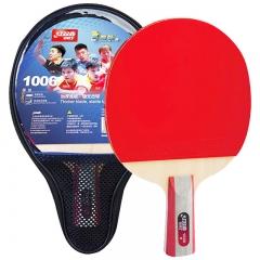 红双喜DHS 一星级乒乓球拍训练成品拍 升级版直拍T1006双面反胶 (附拍包)