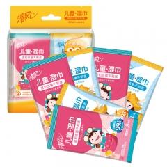 清风 APP 清风迷你儿童卫生湿巾8片装8包