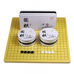 尚客诚品围棋 乳白玉色围棋双面凸马可铁盒精装 围棋套装