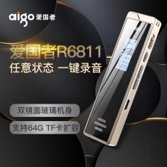 爱国者(aigo)录音笔 R6811 16G 一键录音 TF卡扩容 专业微型高清远距降噪录音器 学习会议培训采访 香槟金