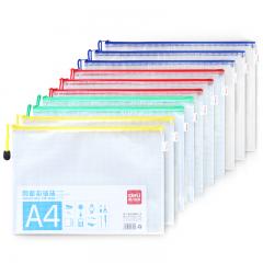 得力(deli)10只4色混装拉链袋 A4软质文件袋资料袋 10袋装 27040