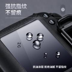 绿巨能(llano)相机钢化膜 佳能6D2/索尼HX50 HX60/TG3 相机屏幕贴膜 高清防刮保护膜 数码液晶屏配件 2片装