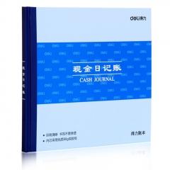 得力(deli)现金日记账 24K标准财务账册