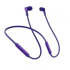 华为 HUAWEI FreeLace 无线耳机 智慧闪连快充 动听人声 蓝牙耳机 运动耳机 华为耳机 仲夏紫