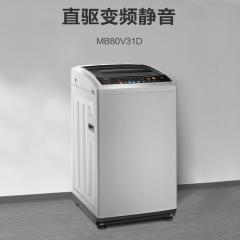 美的(Midea)波轮洗衣机全自动 8公斤 直驱变频静音 智能三水位 专利免清洗内桶 MB80V31D