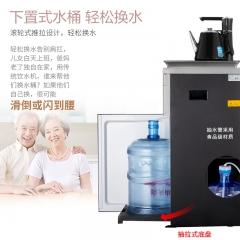 美菱 MeiLing MY-C28 茶吧机多功能智能温热型立式饮水机