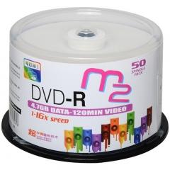 麦克赛尔(maxell)DVD-R光盘 刻录光盘 光碟 空白光盘 可打印光盘 A级M2系列16速4.7GB 桶装50片
