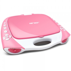 先科(SAST)118s 便携式移动DVD播放机(巧虎dvd影碟机cd 儿童视频机故事机娃娃机早教学习机9英寸) 粉红色