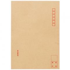 得力(deli)30张7号牛皮纸信封 邮局标准信封229*162mm33213