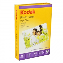 美国柯达Kodak 4R/6寸 200g高光面照片纸/喷墨打印相片纸/相纸 100张装 5740-312