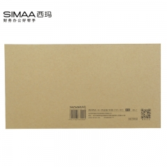 西玛(SIMAA)丙式-40-1凭证装订封面(225-122)-优选  100张/包