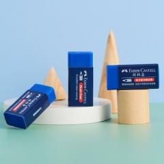 德国辉柏嘉(Faber-castell)彩铅橡皮擦彩色铅笔绘图学生美术橡皮蓝色187170 3块装