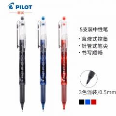 日本百乐(PILOT)BL-P50/P500中性笔直液式走珠笔签字笔 0.5mm考试财务用笔混色(3黑1蓝1红)5支装