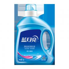 蓝月亮 亮白增艳洗衣液(薰衣草)2kg/瓶