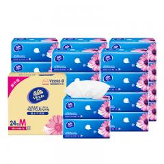 维达(Vinda)抽纸 超韧3层130抽*24包软抽 纸巾 (认准真M码) 整箱销售 可湿水面巾纸