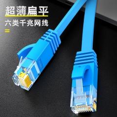 山泽(SAMZHE)六类网线 扁线 CAT6类千兆扁平家用电脑路由器非屏蔽网络跳线 成品网线 蓝色5米SZ-605BE