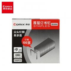 齐心(COMIX)1000枚/纸盒订书钉100页 (23/13) 办公文具 B3059