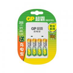 超霸(GP)260AAHC-2IL4(KBO1)充电套装可充5号7号KB01充电器2600毫安充电电池4节装AA