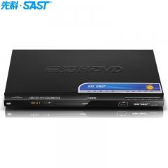 先科(SAST)SA-003 DVD播放机(HDMI巧虎播放机CD机VCD DVD光盘播放器 影碟机 USB音乐播放机)