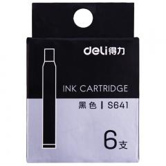 得力(deli)钢笔墨囊 黑色墨水6支/盒