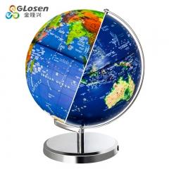 金隆兴 (Glosen) LED灯立体浮雕地球仪Ф30cm /标准教学  9005