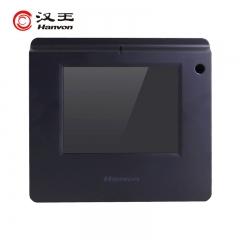 汉王(Hanvon)电子签批屏 ESP560 5.6英寸 签批手写板 签名 原笔迹保存 签名数位板