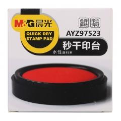 晨光(M&G)文具小号秒干印台水性颜料财务专用红色印泥 单个装AYZ97523