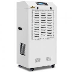 湿美(MSSHIMEI)工业除湿机大功率抽湿机地下室除湿器仓库车间干燥机MS-990B