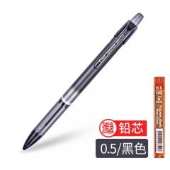 日本百乐(PILOT)炫彩摇摇自动铅笔 0.5mm黑银(赠铅芯) HFST20BS原装进口