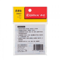齐心(Comix) 24本装 80张76x76mm方格易事贴/便签纸/便签本/便利贴 D6021 黄