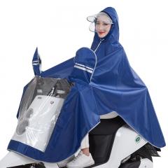 雨航 YUHANG 户外骑行成人电动电瓶摩托车单人雨衣男女式单人雨披 大帽檐 带面罩 3XL蓝色