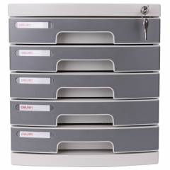 得力(deli)5层带锁手拉桌面文件柜 带索引标签抽屉资料收纳柜 办公用品 灰色8855