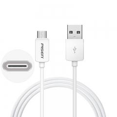 品胜(PISEN)Type-C快充数据线2A1.5米 USB-C充电线 适用于华为P30 Pro/OPPO Reno10/小米Mix2s/乐视 白