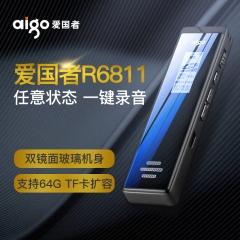 爱国者(aigo)录音笔 R6811 16G 一键录音 TF卡扩容 专业微型高清远距降噪录音器 学习会议培训采访 炫黑
