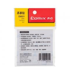 齐心(Comix) 80张76x101mm方格易事贴/便签纸/便签本/便利贴24本装 D6022 黄
