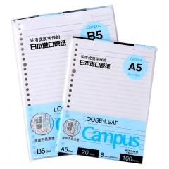 国誉(KOKUYO)Campus26孔 浅蓝 8mm横线*26行活页本子替换芯纸B5/100页 1本装 WCN-CLL1110