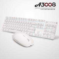 黑爵(AJAZZ)A3008机械键鼠套装 无线机械键鼠套装 游戏键鼠套装 充电双模键鼠 白色背光 白色 黑轴