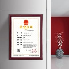 FOOJO仿木相框照片墙 证书聘书营业执照框 挂墙相框 证书框  A3 红木色