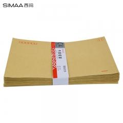 西玛(SIMAA)40张9号A4纸大牛皮纸信封 邮局标准信封324*229mm19001