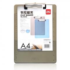 得力(deli)A4带刻度半透明书写板夹文件夹 蓝灰随机9256