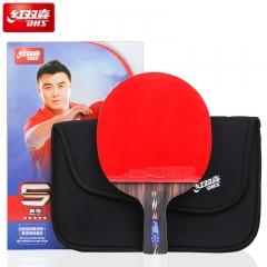 红双喜(DHS)乒乓球拍 五星直拍R5006C碳素底板 双面反胶成品单拍 赠拍套