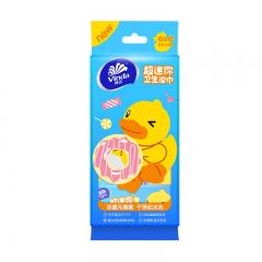 维达(Vinda)湿巾纸巾B.Duck 联名款超迷你成人湿巾8片*8包