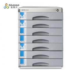 金隆兴(Glosen)七层桌面办公文件柜带锁抽屉式资料柜档案柜文件收纳盒 C9978