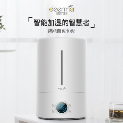 德尔玛(Deerma)加湿器 5L大容量 UV杀菌灯 智能恒湿 数码屏幕显示 家用办公室香薰加湿 DEM-F628S