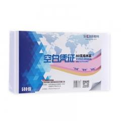 西玛(SIMAA)优选空白凭证210*120mm通用会计记账凭证纸 T3/T6/U8/KIS适用