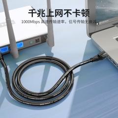 山泽(SAMZHE)六类网线 CAT6类千兆极速8芯双绞 工程家用电脑宽带监控电脑网络跳线成品网线 黑色0.5米WD6005