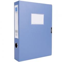 得力(deli)6只 55mm耐用粘扣档案盒 A4资料盒文件盒 蓝33179